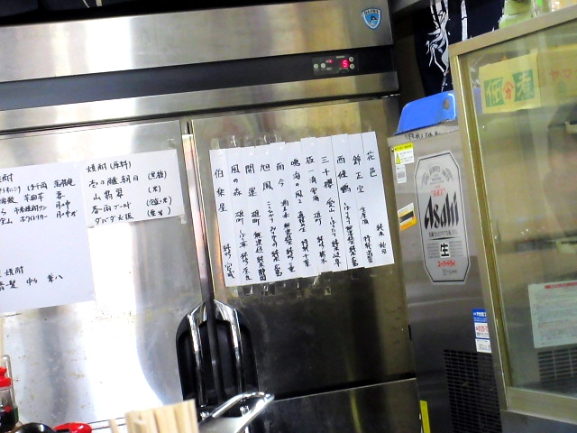 神戸ぼっかけうどんツアーの後は新開地の銘店巡り!(^^)!