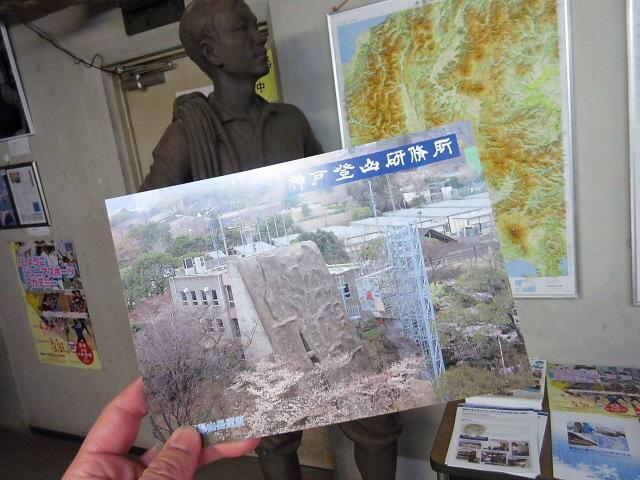 久々のクライミング練習会@神戸登山研修所