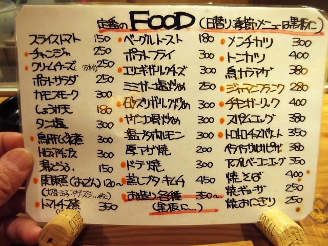 Meetsヒップな立ち呑み革命!まずは大阪弁天町の『木村屋』へ♪