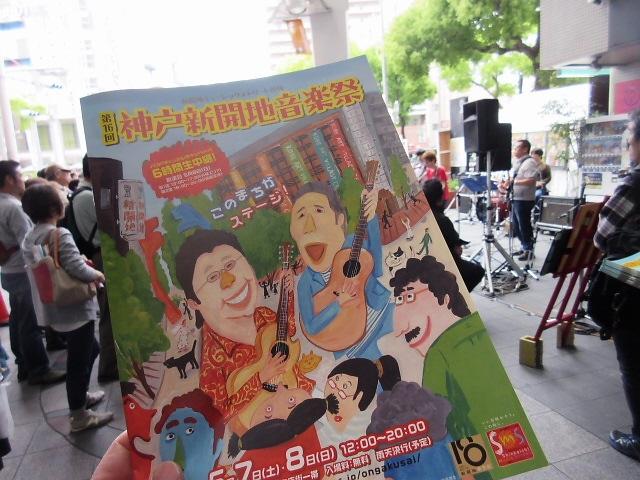長田のグリル小田屋。めっちゃ最高の洋食屋さん!(^^)!