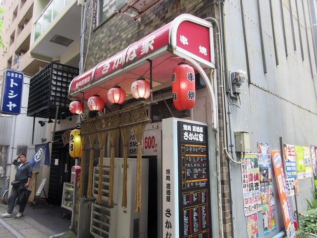 2016.5.7 神戸新開地音楽祭 初日の昼編♪
