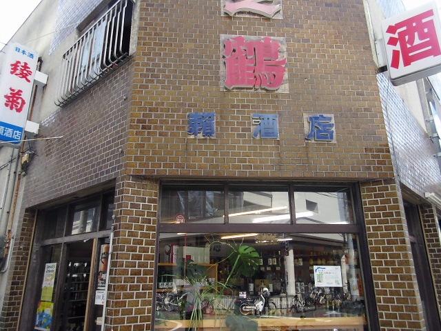 『讃岐製麺所ツアー』の6軒目村上製麺、7軒目森製麺所。そして頼酒店へ♪