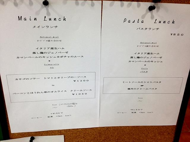 新長田にオープン、イタリアン『Vono Vono』♪元超一流ホテルのシェフ美味しい!(^^)!