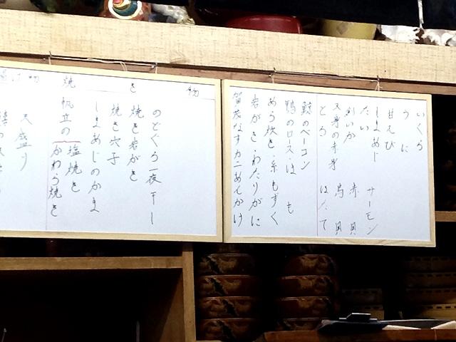 神鉄丸山駅の多幸八鮨にて。。