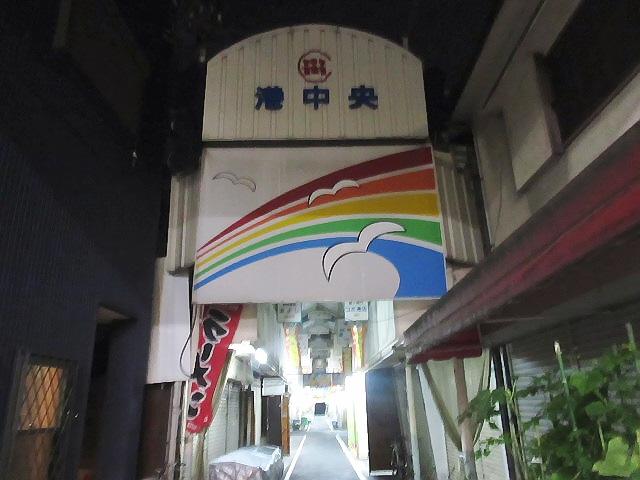 大阪南港そぞろ歩き。。