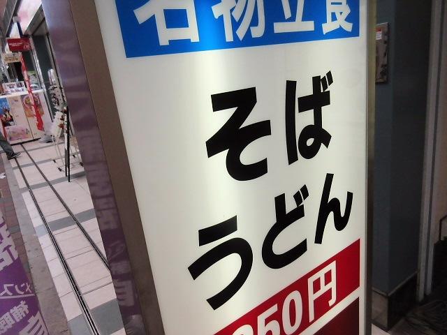 やっぱり秋の長田は『ながたっ子祭』に行かなねぇ。