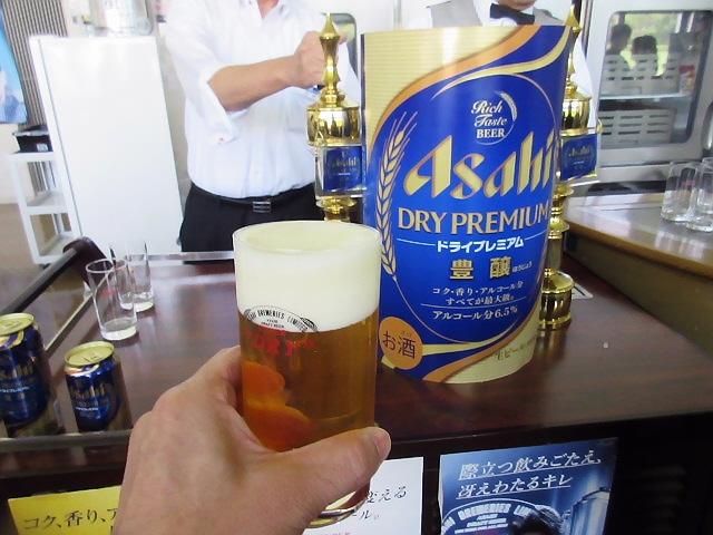 ランニング&ビール工場見学(^^♪ その1