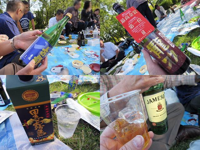 立ち呑み倶楽部『秋の大人のピクニック』@大倉山公園に行きました♪