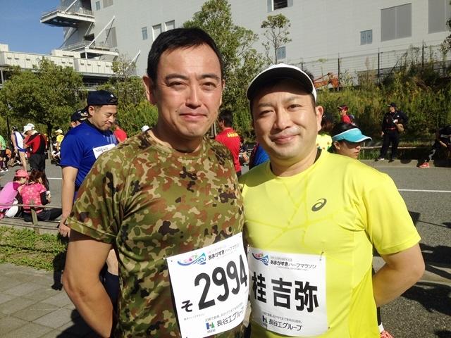久々に公式なランイベントに参加。『あまがすきハーフマラソン』今年のええ思い出です(*^-^*)
