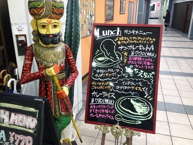 新長田インド料理アールティ。ジム帰りにたまに食べたくなる超激辛ナンカレーセット(^^;)v
