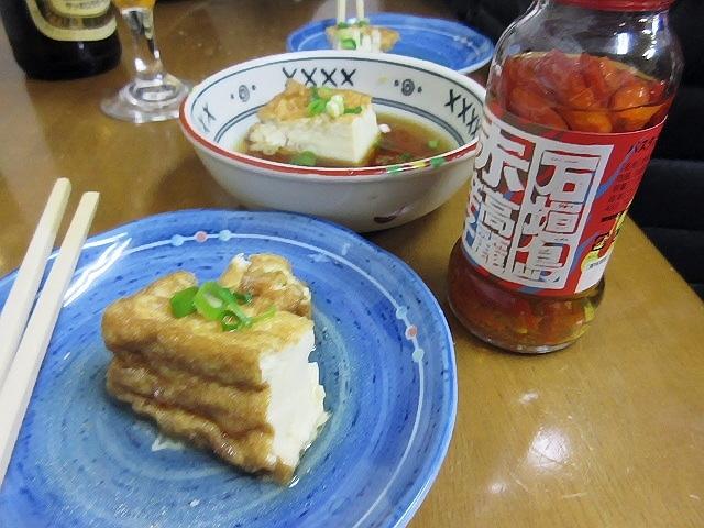 高校同級生のK西氏が帰神。てことで兵庫駅付近で小宴。
