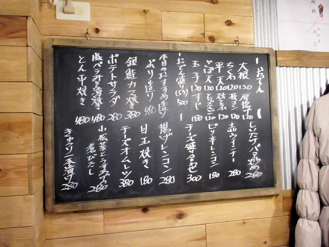 地元お好み焼の2次会は長田神社商店街の新銘店『小川屋』へ♪