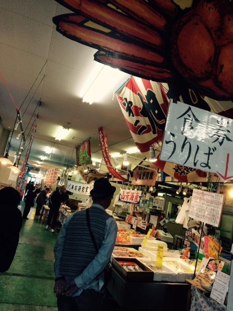 [米子市]鳥取で海鮮を食べるなら地元の人も御用達の山芳亭へ♪ style=