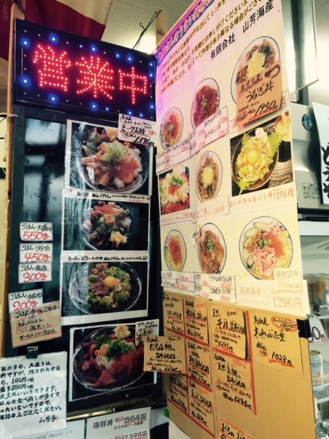 [米子市]鳥取で海鮮を食べるなら地元の人も御用達の山芳亭へ♪ 料理