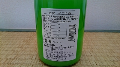 DSC_8772.jpg