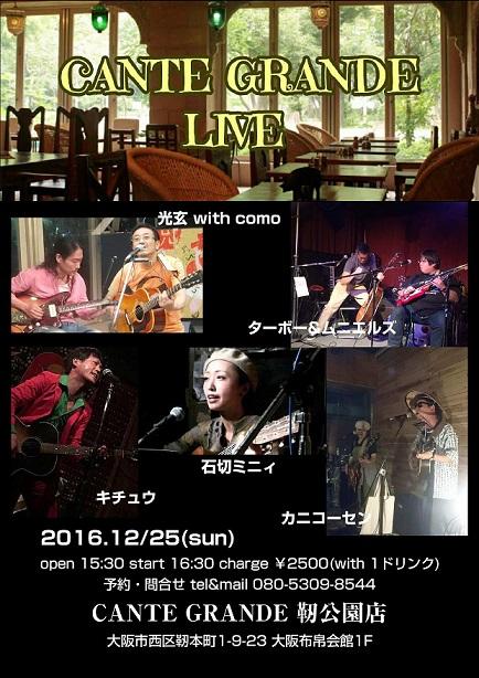 20161021_182854.jpg