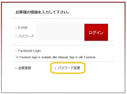interpark_login.jpg