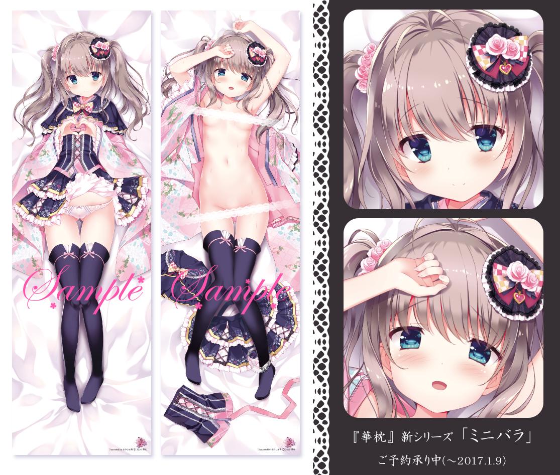 aki_sample.jpg