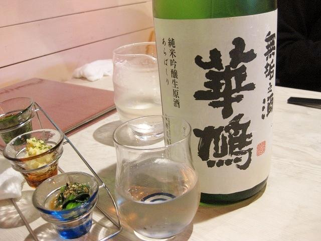 炭火焼とワイン Dai'sキッチン