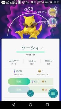 pokemon_ke-sli.jpg