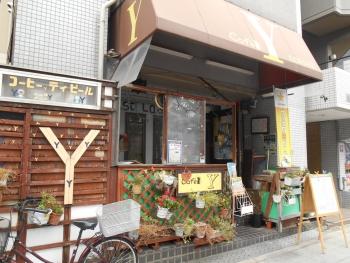 20161014_21756.jpg