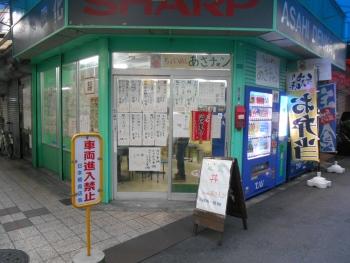 20161014_21812.jpg
