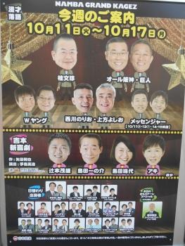 20161017_21973.jpg