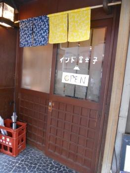 20161022_22042.jpg