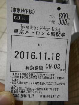 20161117_23515.jpg