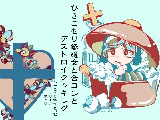 dlsite-syokai-hiki7.jpg