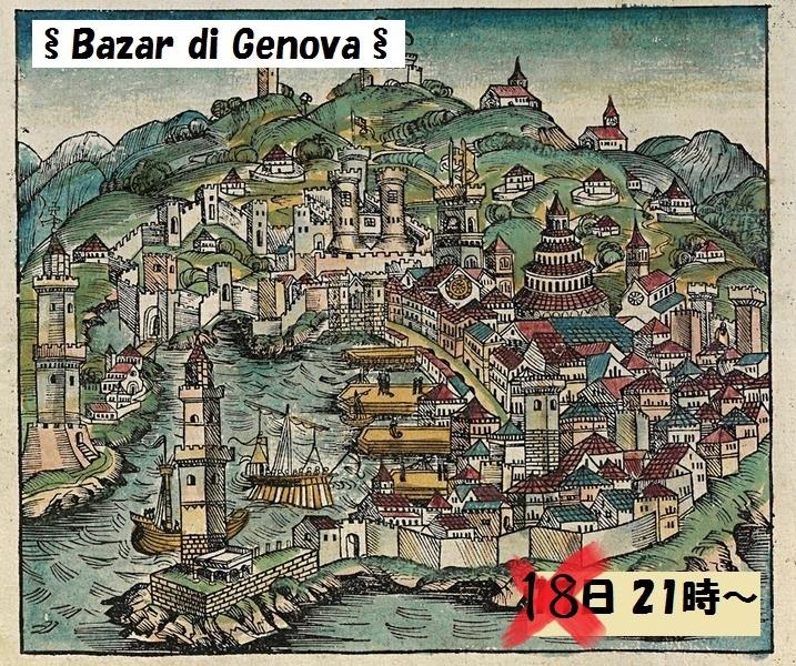 genovabazar18.jpg