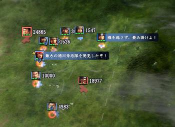 創造戦国立志伝紹介17