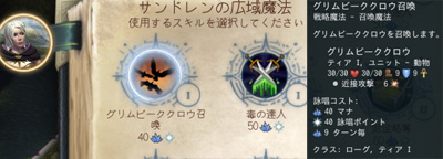 AOW3戦闘シー11