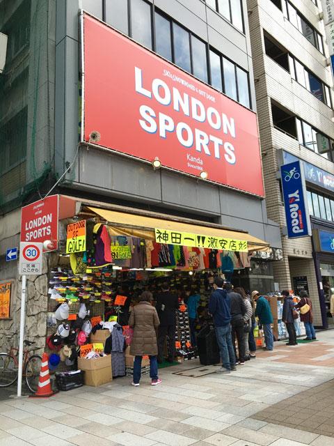 ロンドンスポーツ神田店