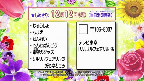 1480728446498.jpg