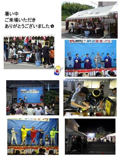 201607夏祭り002