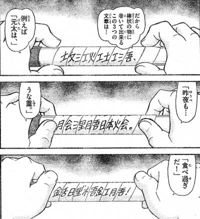 konan_0002_2016072201542065b.jpg