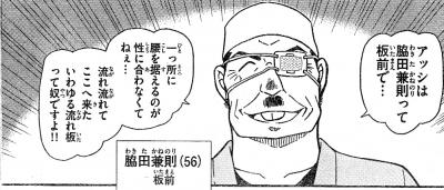 konan_0003_20161016020228371.jpg