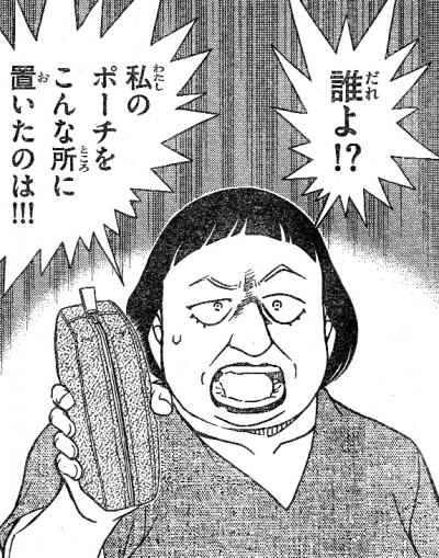 konan_0004_201610160202300af.jpg