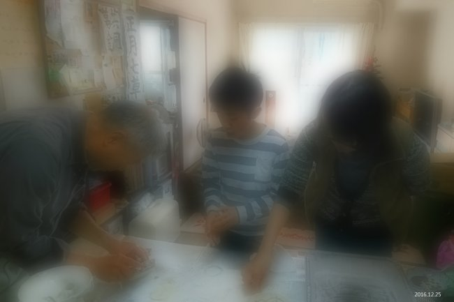 IMG_4030_S.jpg