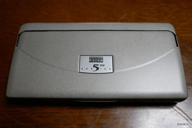 P1010871-T.jpg