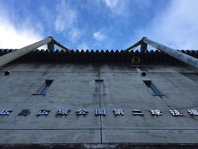 広島フット全国大会 (2)