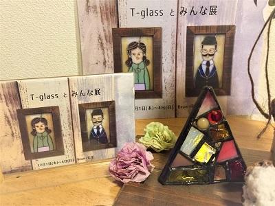 T-glassとみんな展 (2)