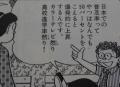 hujiko1160609.jpg