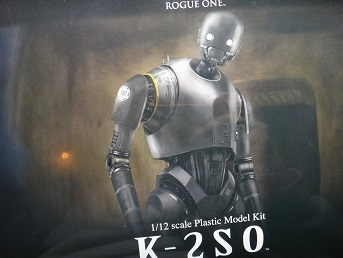 k2so1161216.jpg
