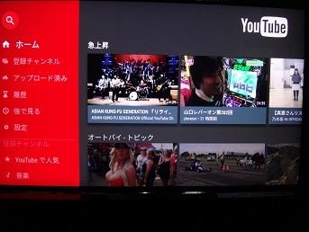 youtube3161123.jpg