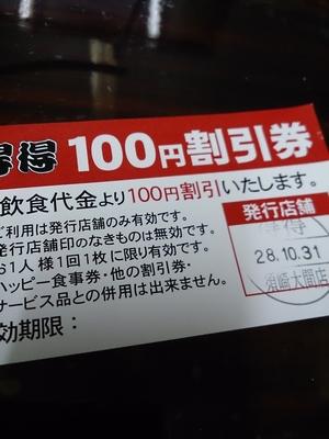 160910e.jpg