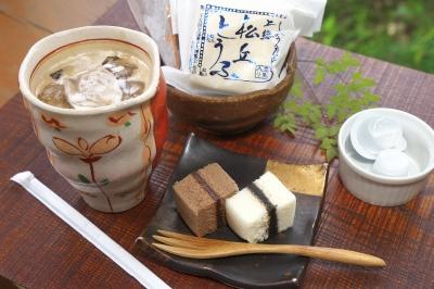 松丘豆腐・温泉宿のアイスカフェラテセット