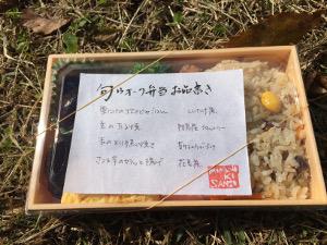 blog_2016_10_29_3.jpg