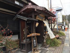 blog_2016_11_06_4.jpg